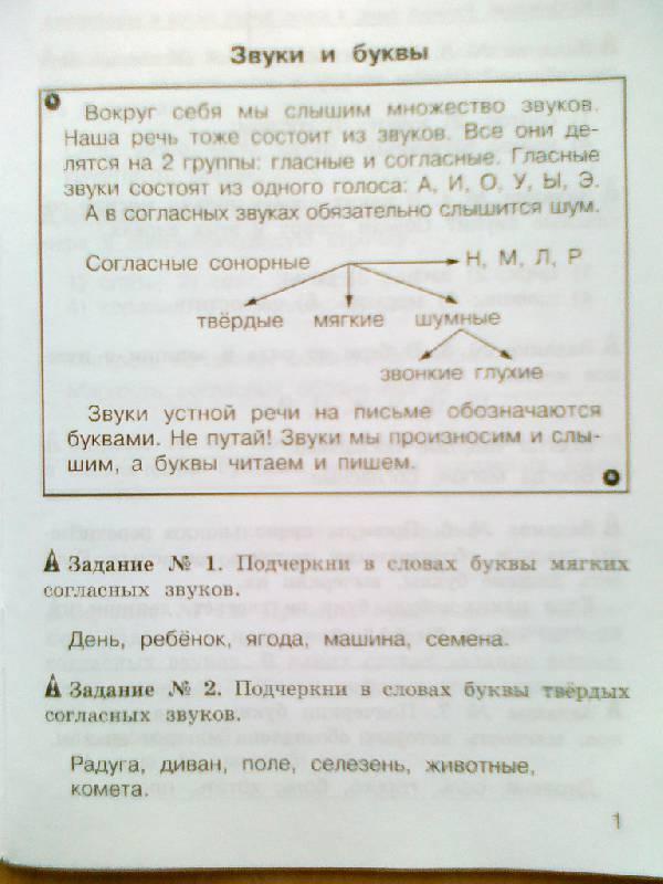 Учебник алгебра дорофеев 9 класс