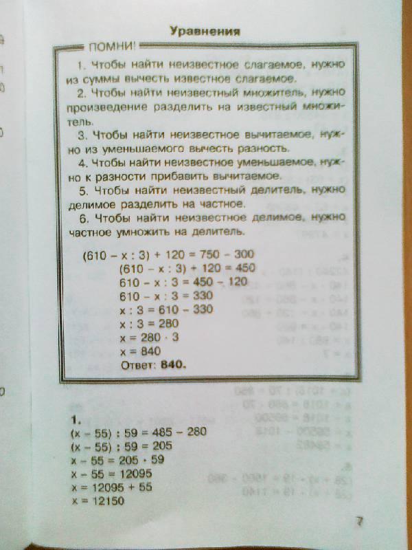 Татьяна веденская гений или история любви читать i