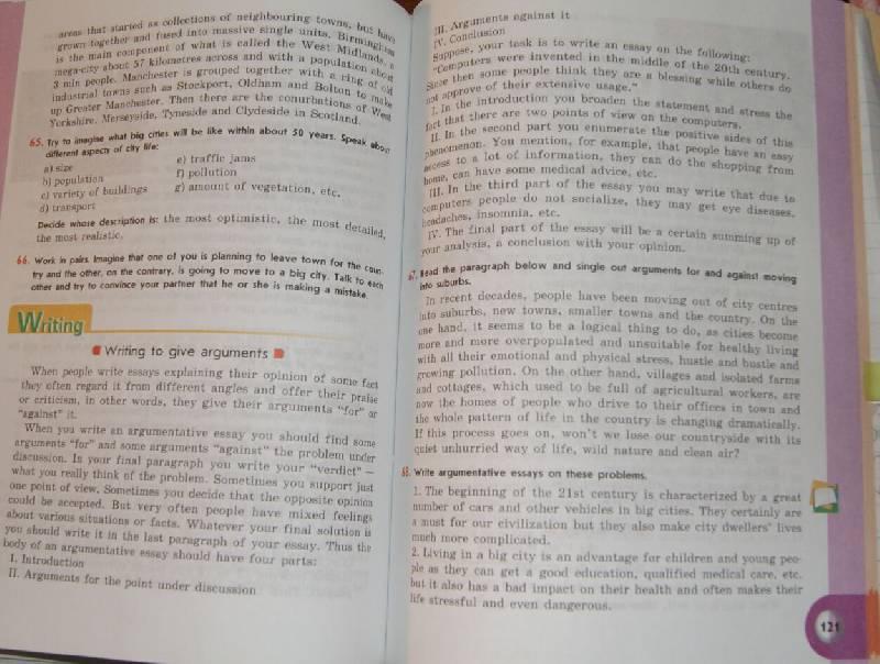 Домашние задание по украинскому языку бондаренко 5 класс