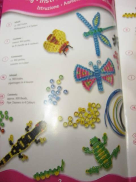 Из 11 для игрушки плетение из бусин