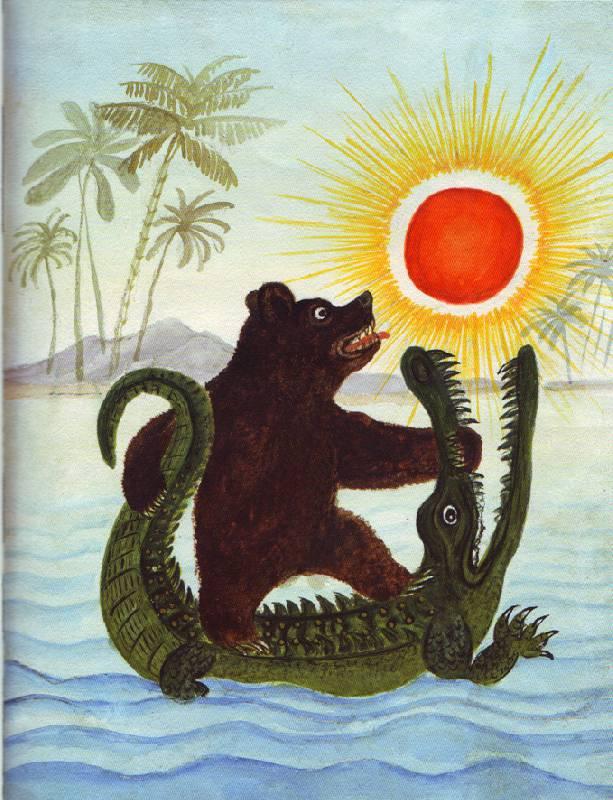 Рисунок по чуковскому краденое солнце