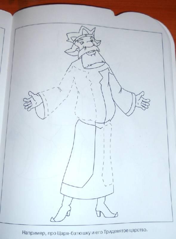 Картинка раскраска с примерами 1 класс