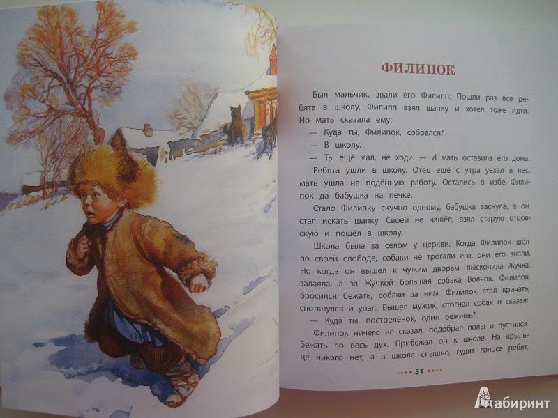 eroticheskie-rasskazi-aleksey-tolstoy