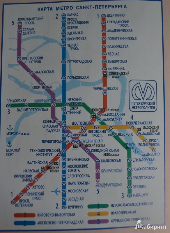 Сборная Камызяка ближайшая станция метро к авроре капоты, крылья