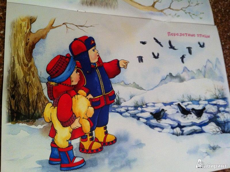 Картинки о весне в детском саду
