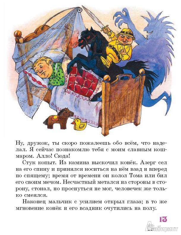porno-s-zhopastimi-russkimi-telkami