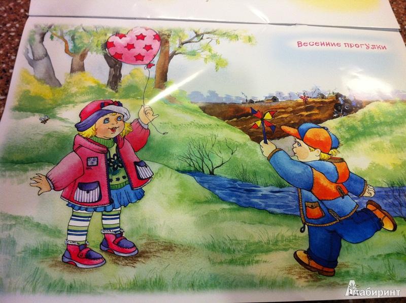 Картинки весне для детского сада