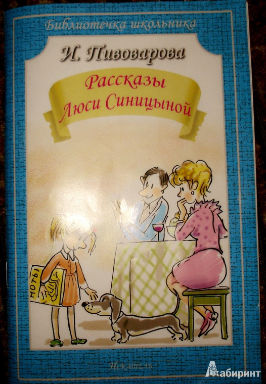 lyubovnoe рассказы с фото