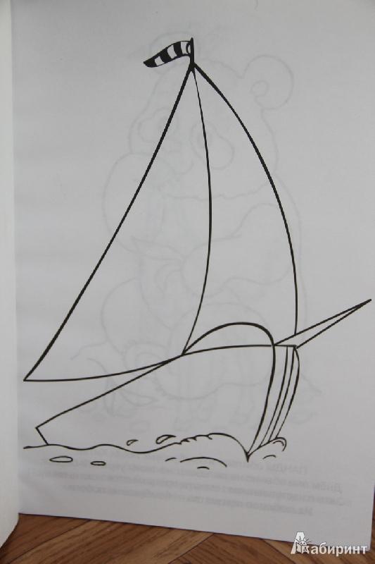 Иллюстрация 1 из 15 для Раскрасушка - прописи, путешествия (жираф) | Лабиринт - книги. Источник: Vilvarin  laurea