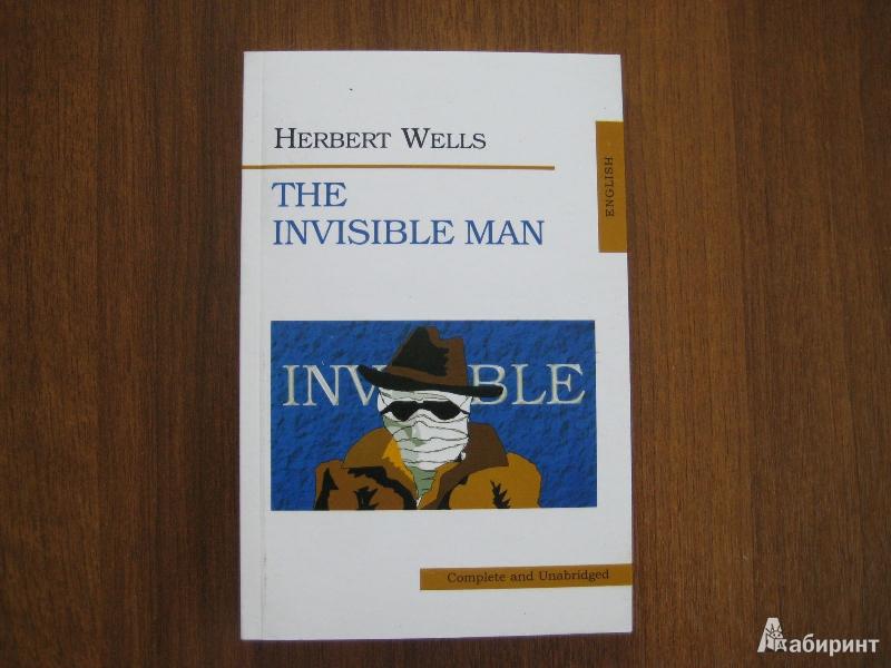 Иллюстрация 1 из 15 для The Invisible Man - Herbert Wells | Лабиринт - книги. Источник: Баскова  Юлия Сергеевна