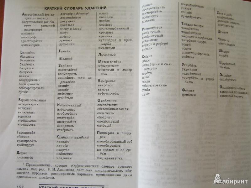 решебник по дидактическим материалам 6 класс казбек-казиева