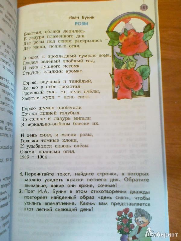Узбек тилида афсунгар мерлин 5-6 серия
