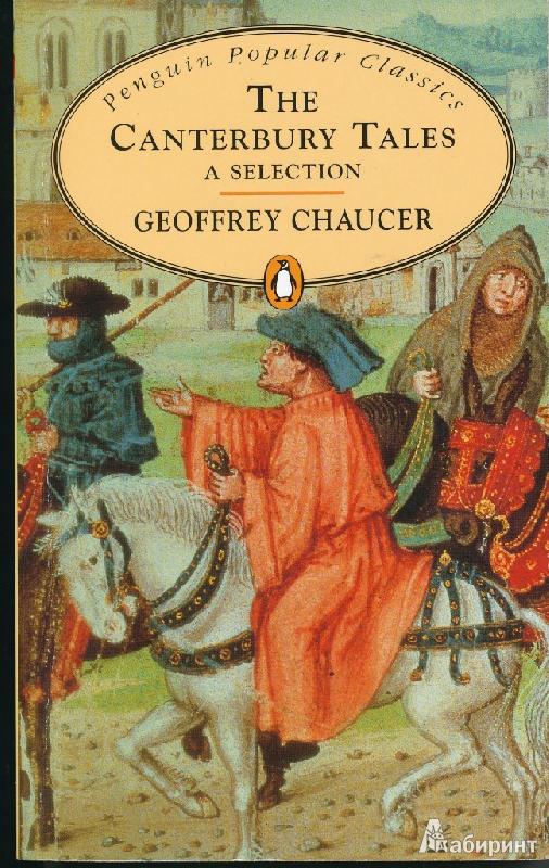Иллюстрация 1 из 9 для The Canterbury Tales - Geoffrey Chaucer   Лабиринт - книги. Источник: Rishka Amiss