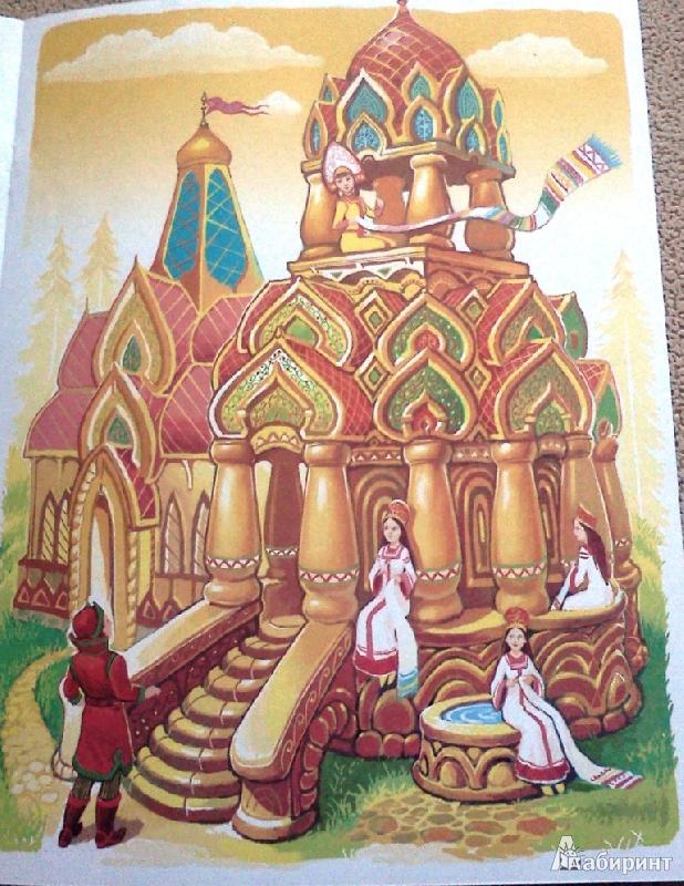 Сказка медное серебряное и золотое царства рисунки
