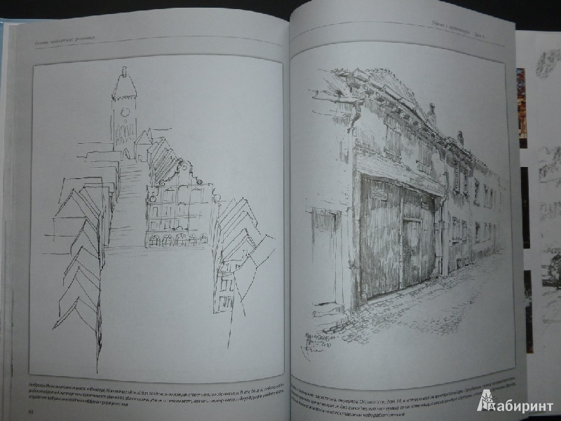 рисования карандашом (+