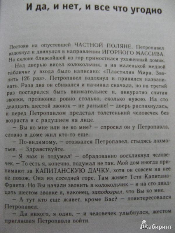 Рассказ про лесбиянок читать