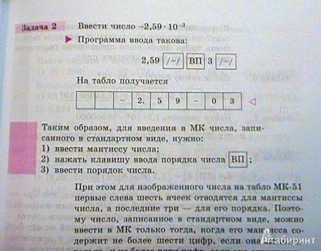 География 7 класс учебник читать кузнецов