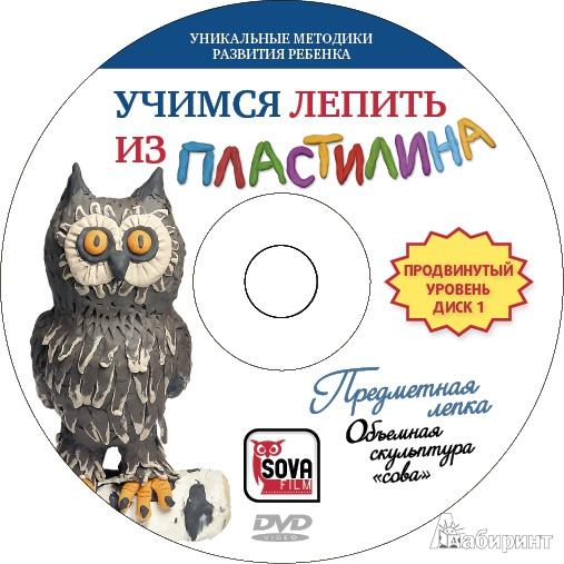 ����������� 1 �� 5 ��� ������ ������ �� ����������. ���������� �����. ����������� �������. ���� 1 (DVD)   �������� - �����. ��������: �����_