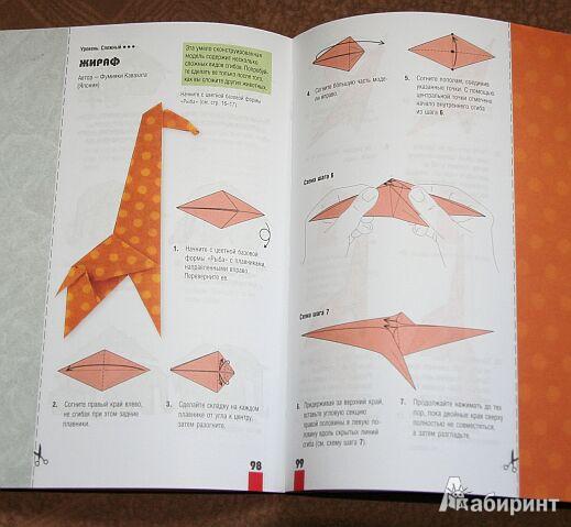 Как сделать книгу из бумаги инструкция