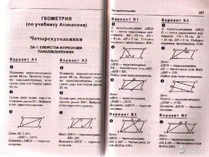 Ответы на задания по латинскому. Учебник кацмана | thrivicas.