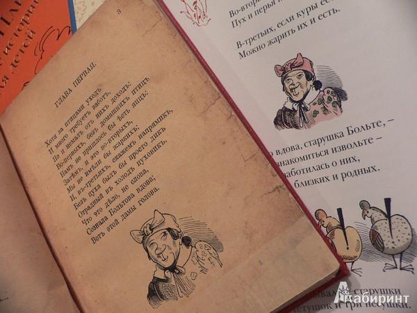 Буш лабиринт книги источник in ferrum