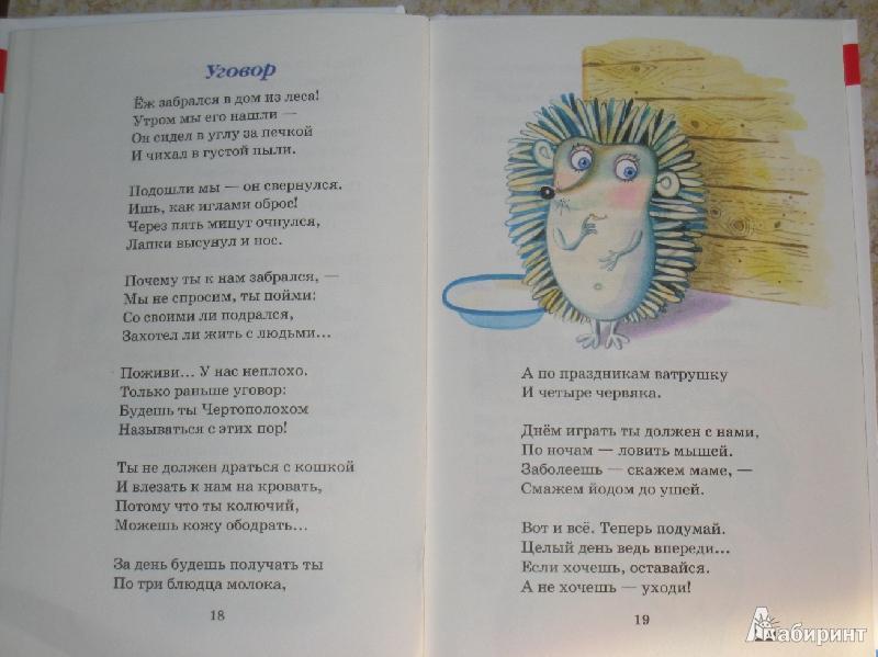 Песни на стихи саши черного скачать