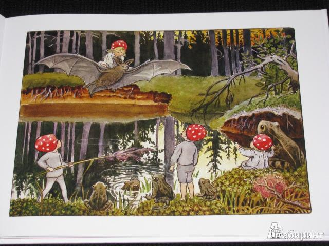 Иллюстрация 8 из 64 для дети лесного