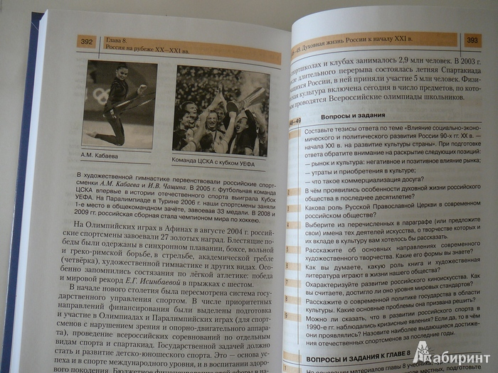 Геодезия учебник для техникумов читать