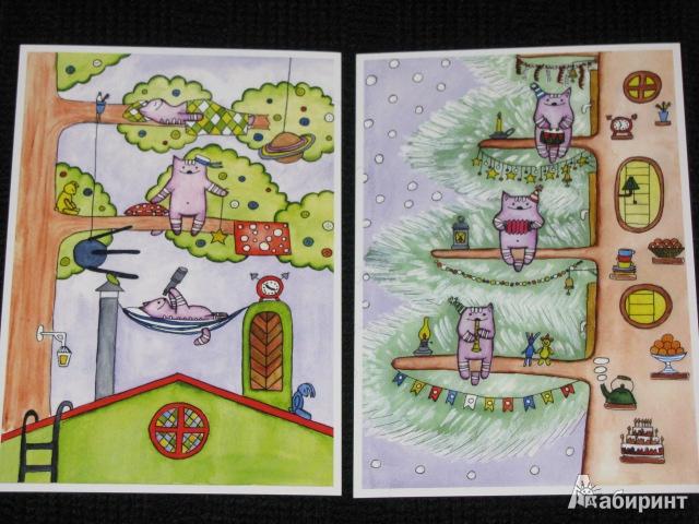 Книжный лабиринт открытки 58