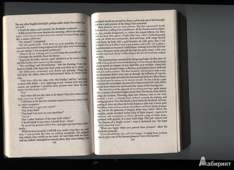 Иллюстрация 1 из 5 для Jane Eyre - Charlotte Bronte | Лабиринт - книги. Источник: Марфа Посадница