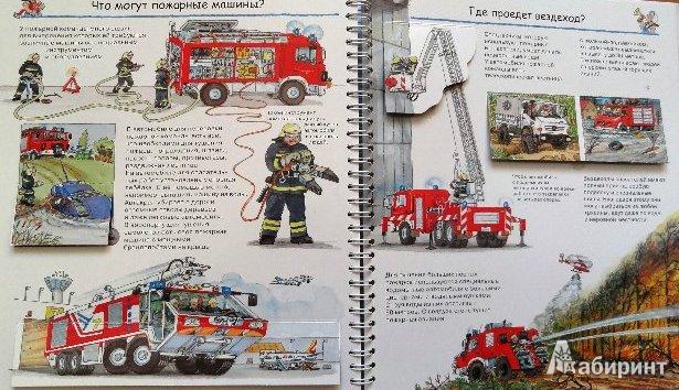 Иллюстрация 4 из 38 для книги грузовики