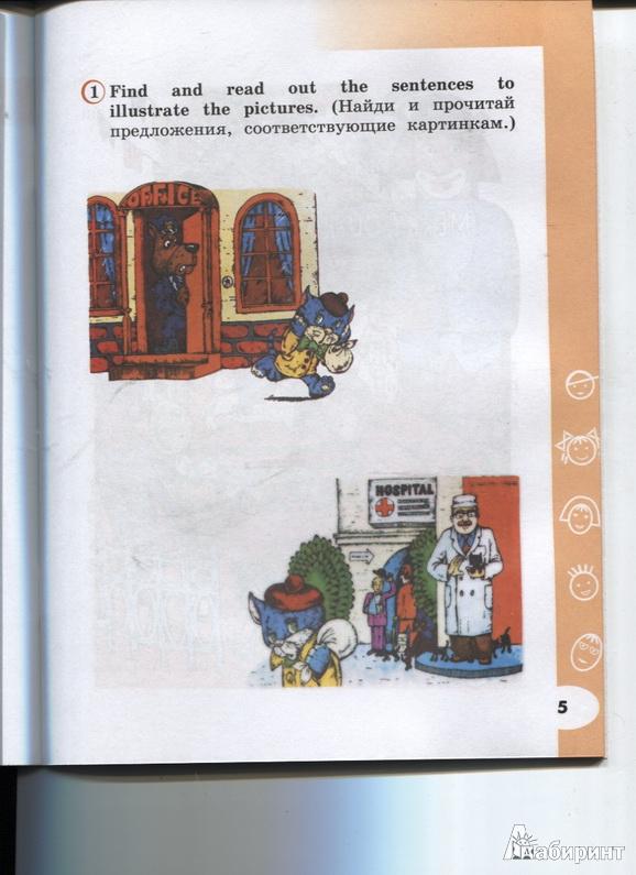 Из 18 для английский язык 2 класс книга