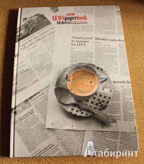"""����������� 1 �� 2 ��� ������-������� 80 ������ """"News paper"""" (80��4�1 06538)   �������� - ��������. ��������: Natoka"""