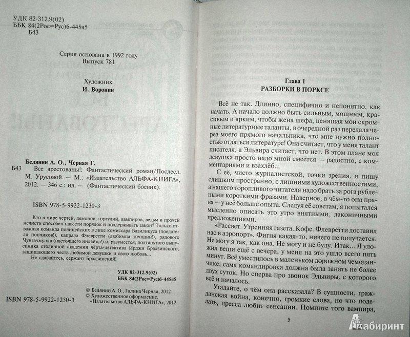 Валентин распутин читать его рассказы