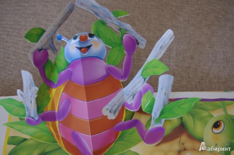 """Иллюстрация № 5 к книге """"Как развеселить муравья?"""", фотография, изображение, картинка"""