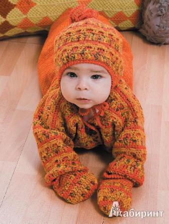 Вязание крючком для детей до 1 года Ольга Литвина.