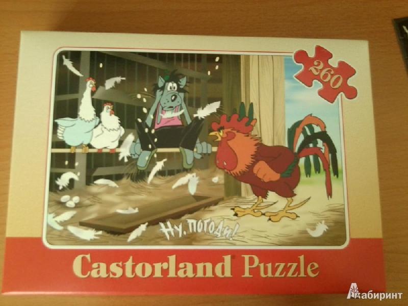 ����������� 1 �� 5 ��� Puzzle-260. B-26077. �� ������! � ��������� (�) | �������� - �������. ��������: ������-13