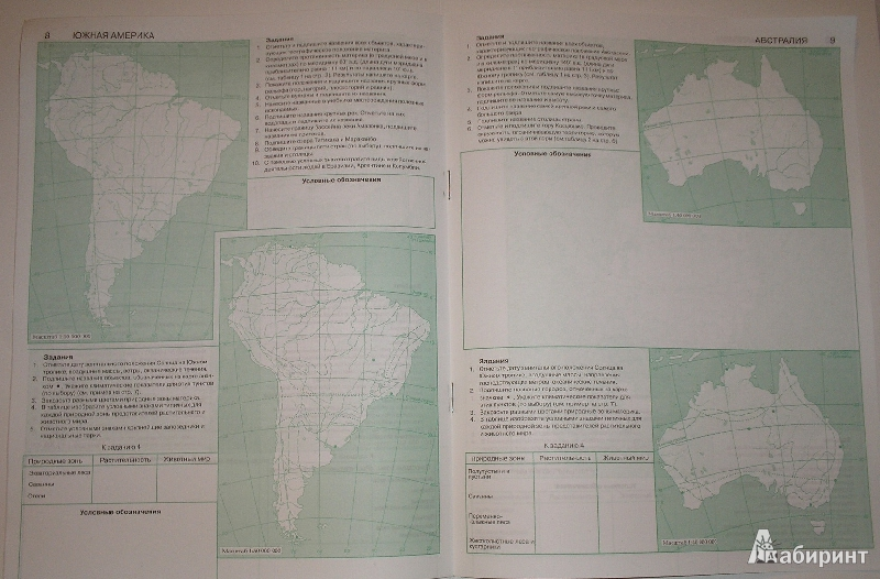 Иллюстрация 1 из 7 для Контурные карты с заданиями. Материки, океаны, народы и страны. 7 класс. ФГОС - Душина, Летягин | Лабиринт - книги. Источник: Galina
