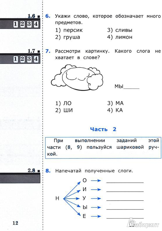 10 класс 11 класс егэ gt тест по русскому