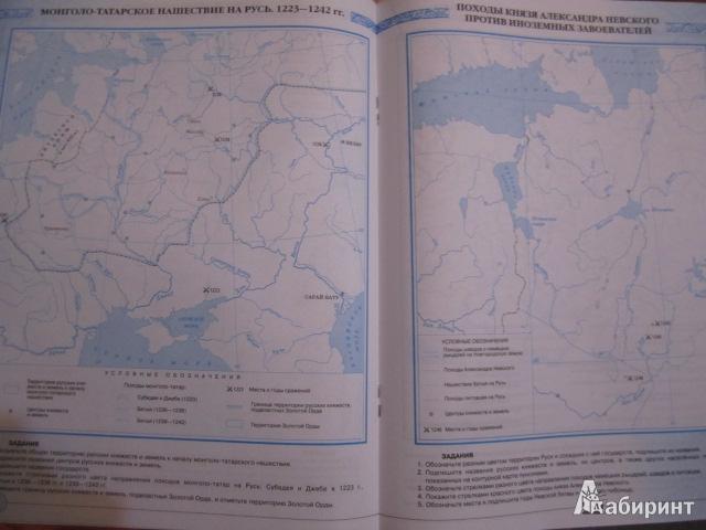 Скачать учебник по английскому языку 4 класс биболетова читать