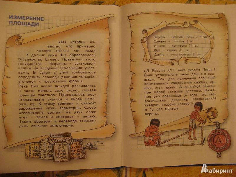 Женские манипуляции книга читать онлайн
