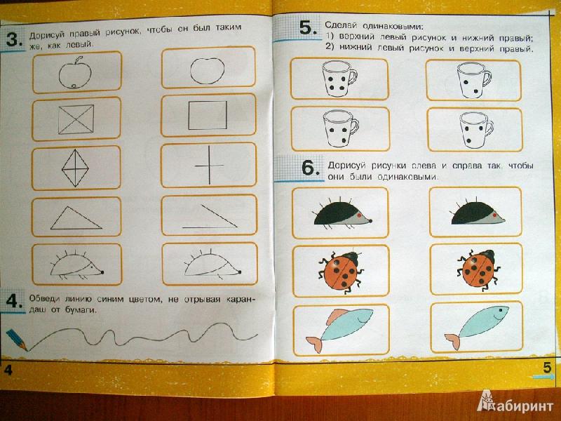 Математическая подготовка детей