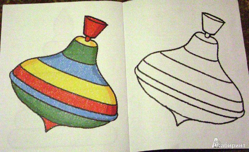 Раскраска для девочек 9 лет