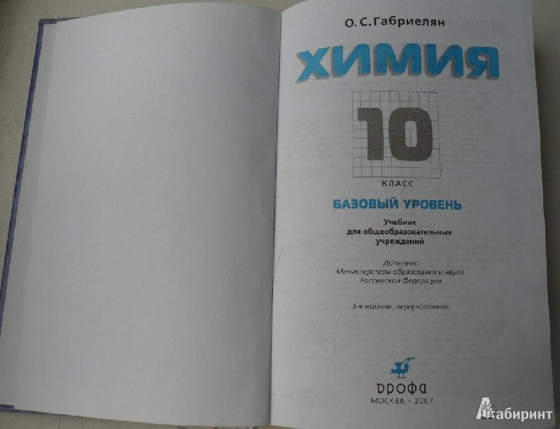 алгебра 10 11 класс алимов гдз скачать 2011г