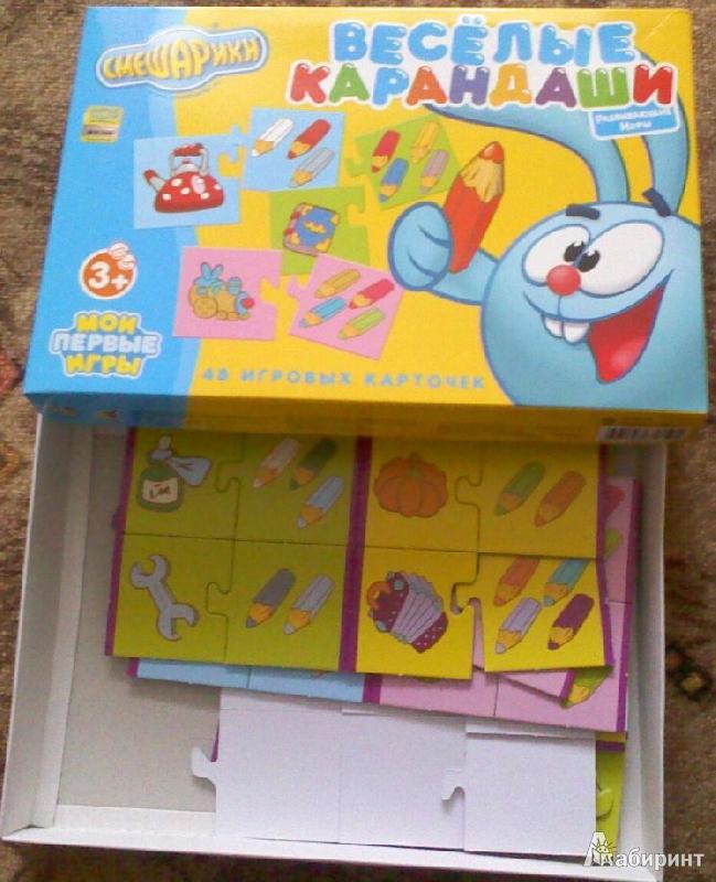 Иллюстрация 1 из 11 для Веселые карандаши: Развивающие игры: 48 игровых карточек | Лабиринт - игрушки. Источник: Tatka