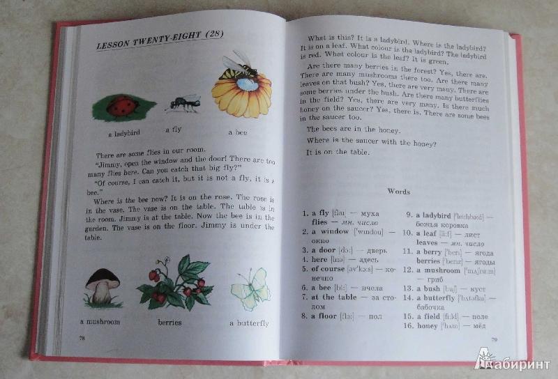 Рабочая тетрадь по английскому языку 8 класс онлайн читать