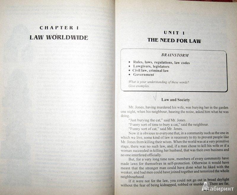 Гдз just english английский для юристов гуманова - добавлен обновленный архив