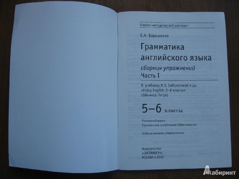 B70 отзывы книги explay электронные