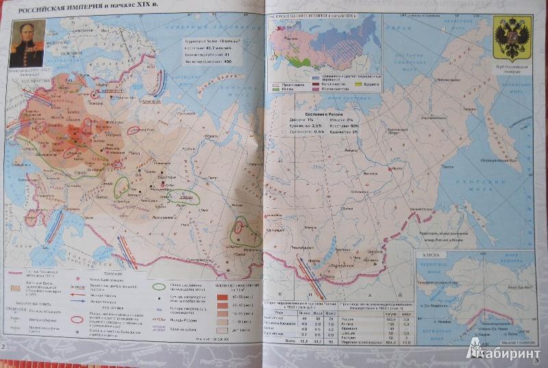 Гдз по географии по контурной карте 8 класс болысов онлайн