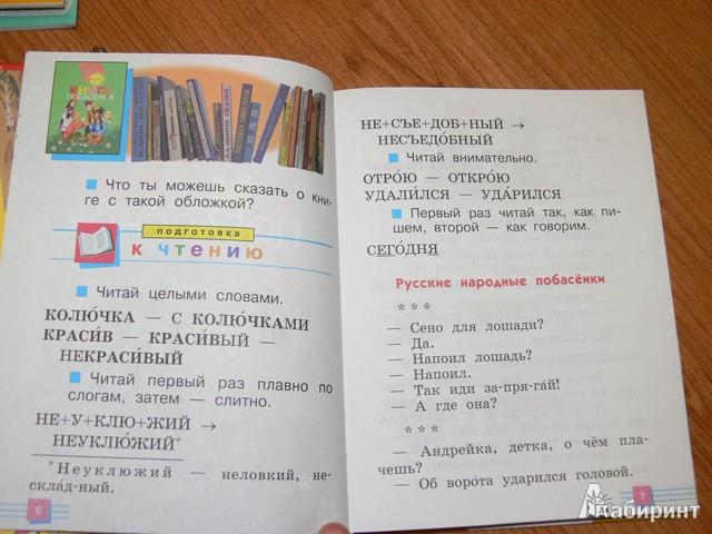 Назарук роксолана на русском языке читать